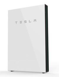 Tesla-Powerwall-2-459x600